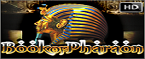 slot book of pharaon